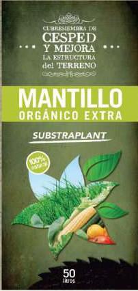 Mantillo Orgánico 50L Image